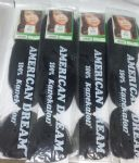 4 Pack of Regular Braid Colour BLACK